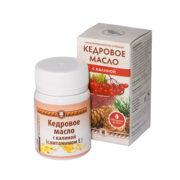 Масло кедровое с калиной (витамином Е)